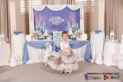 Šašavkov_Frozen-25