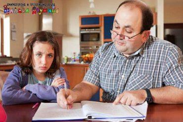 Ko zapravo treba da uči roditelj ili dete