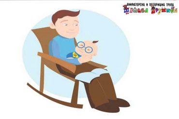 Roditeljski sukob oko vaspitanja