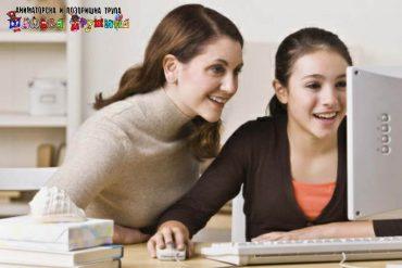 Dete na fejsbuku uputstvo za upotrebu
