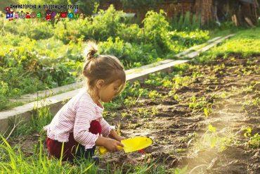 Deca koja provode više vremena igrajući se napolju mentalno su zdravija kad odrastu