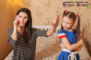 Zašto nas dete prekida u razgovoru