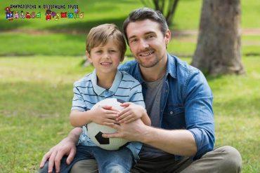4 stvari koje očevi treba da nauče svoje sinove
