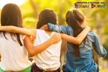 Šta možete da uradite ako vam se ne dopadaju prijatelji vašeg deteta