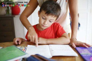 Šest načina na koje školarci manipulišu roditeljima