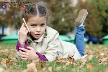 5 stvari koje bi trebalo da znate pre nego sto detetu kupite mobilni telefon