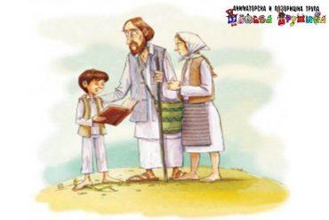 20 jevrejskih poslovica mudrost za sva vremena